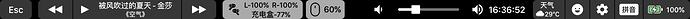 320B3624-BEFF-4E54-BB75-3E59ED2029FB