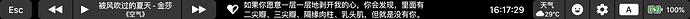 触控栏快照2020-05-06 16.17.30